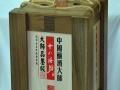 万亨木艺酒盒 万亨木艺酒盒诚邀加盟