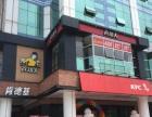 原龙洲百货升级改造 KFC旁边旺铺招租
