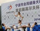 台州阿斯汤伽瑜伽培训班