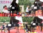 学钢琴到双福昆仲,只要59.9 !!