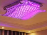 厂家批发现代简约吸顶灯具LED一帆风顺水晶灯客厅灯卧室灯饰特价
