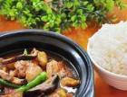 黄焖鸡米饭外送