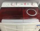 海尔双杠 九公斤洗衣机 全新 全国联保 650送货上门