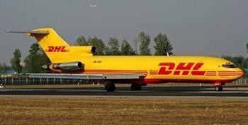 北京DHL航空国际快递粉末液体咨询电话