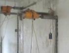 空调钻孔,室内拆除