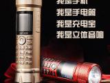 充电宝手机超长待机三防手机防身老人手机大声大字老年机多国语言