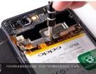 vivo手机进了水不开机 不显示 黑屏成都哪里可以维修