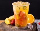 开一家耕喜台湾水果茶加盟费用多少钱