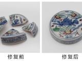 廣州弘粹瓷器修復中心