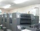 成都星蔚印刷厂