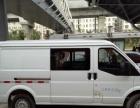 深圳宝安有大量新能源面包车欢迎前来看车试驾