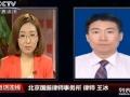 王冰律师诉被告哈尔滨骨科医院鉴定陈述