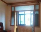侯家塘城市森林 钱 2室2厅100平米 简单装修 押一付三
