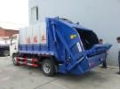 林芝5吨8吨10吨20吨油罐车多少钱面议
