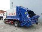 湘西厂家直销2吨5吨8吨12吨16吨油罐运油车多少钱在哪里看