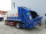 乌鲁木齐5吨油罐车厂家直销 油罐车钱一辆