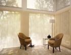 北京东城窗帘批发电动窗帘安装定做上门测量安装