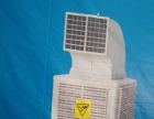 环保空调,风扇出租