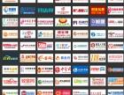 2018年第35届北京国际连锁加盟展览会丨华北秋季加盟展