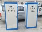 北京朝阳深井泵提落安装销售维修北京深井泵变频器