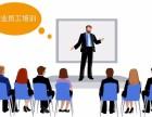 企业应该做哪些方面的员工培训