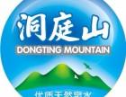 苏州最大的送水公司(全苏州)洞庭山虎丘限时促销
