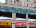 翔安火炬园新店代理记账老会计做账平账中小企业福音