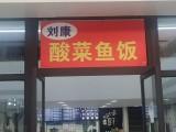 低價面議個人急轉江寧江寧大學城寫字樓配套45餐飲美食餐館