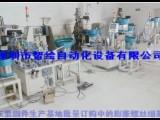 国标六角螺栓装配机 六角螺母装配机 垫片弹垫装配机