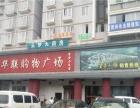 清镇餐馆转让旁边学校多有工地大型超市【和铺网推荐】