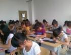 北京哪有初级会计培训班