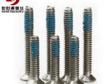 宝安厂家定制超细螺丝 M1.2 6点胶止退超细螺丝