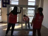 廣州保潔培訓教你清洗玻璃
