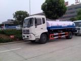 库存洒水车5吨8吨10吨12吨15吨22吨低价出售