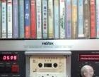 二手80年代到90年代处老磁带