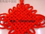 扬州市义乌小商品批发中国结南京生日礼品店