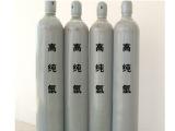 特价优供高纯氩气(Ar)   高纯液氩 液态氩气 工业气体