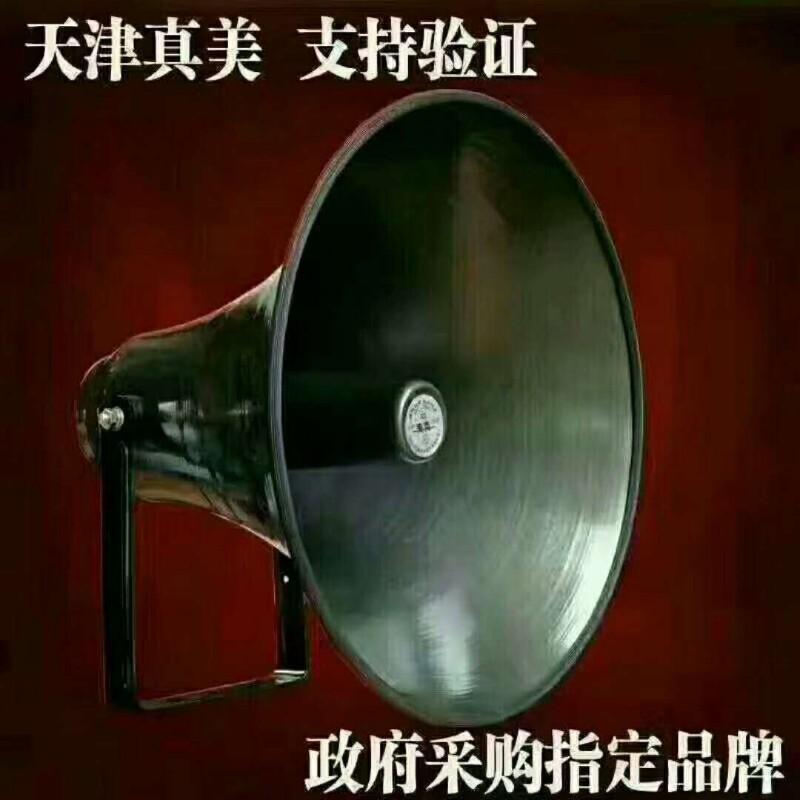 湖南村村通无线广播厂家专卖