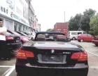 宝马3系(进口)2011款 335i 3.0T 双离合 敞篷轿跑