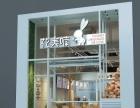 花美喃烘焙店烘焙中心