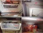 冰箱清洗 地暖清洗 空调清洗 徐州专业家电清洗家政保洁