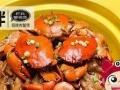 一个吃货的自述馋胖肉蟹煲加盟