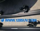 保时捷macan加装原装电动踏板 智能舒适稳定安全