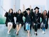 大专学历也能报考在职研究生,专业选择多