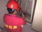 深圳市安富消防安全-消防安全管道整改与检测