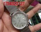 阿玛尼手表 支持专柜验货 - 680元 ...