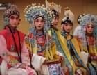 北京少儿京剧班,成人京剧教学