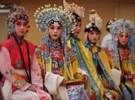北京西城京剧培训班,少儿成人京剧教学