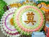武汉殡仪馆,白事服务中心,武汉殡仪馆电话