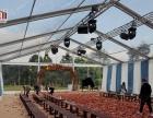 西安户外活动透明篷房展览展览帐篷租售厂家供应